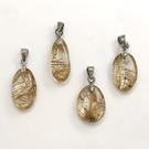 『晶鑽水晶』天然鈦晶墜子 20-21號 超值特惠 招財 晶體清透 三款可選 氣質項鍊 送禮 禮物