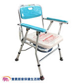 摺疊馬桶椅 4527 子母坐墊款 鋁合金便器椅 洗澡椅 可收合馬桶椅 洗澡馬桶椅 洗澡便器椅