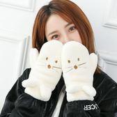 全指手套女學生冬季可愛韓版仿兔毛手套保暖加厚日系掛脖連指手套