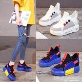 增高鞋 8CM內增高女鞋輕便百搭休閒單鞋女厚底透氣小白鞋  『名購居家』
