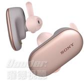 預購【曜德】SONY WF-SP900 粉紅色 防水運動 真無線耳機 內建4GB 21HR續航力