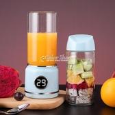 抖音便攜式電動榨汁機學生迷你家用多功能充電原汁小型打炸水果杯 酷斯特數位3c