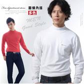 【大盤大】(N628) 男 女 立領 內搭 套頭 棉衫 刷毛 發熱衣 長輩 旅行 實穿 溫差大 搭配 出國 保暖