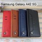 多卡夾真皮皮套 Samsung Galaxy A42 5G (6.6吋)
