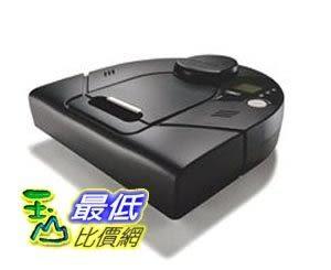 [美國直購 USAShop]  機器人吸塵器 Neato XV Signature Robot Vacuum Cleaner