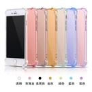 【3期零利率】全新 iPhone7/7P...
