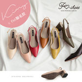 跟鞋.後挖空尖頭高跟鞋(黑、黃、綠、粉)-FM時尚美鞋-Kimy聯名款.Lazy