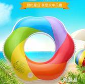 泳圈兒童/成人彩虹圖案充氣加厚型炫彩風車游泳圈游泳裝備TA7398【雅居屋】
