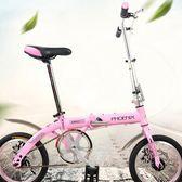 折疊自行車單變速14/16寸成人男女式超輕便攜超輕單車TW
