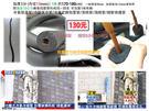 ※附寬度10公分無黏性膠帶。加厚3分(內徑10mm)1條約170-180cm。冷氣保溫管/冷媒保冷管/泡棉管