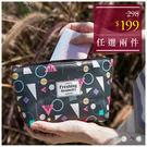 化妝包-繽紛彩色幾何化妝收納包-共4色-(特價品)-A01010173-天藍小舖