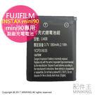 【配件王】現貨 副廠 Fujifilm ...