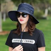 女遮阳帽大沿防晒帽渔夫帽太阳帽