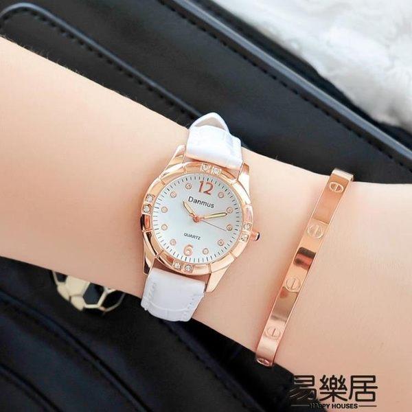 館長推薦☛手錶女學生韓版簡約潮流