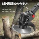 割草機日本質造電動割草機充電式農用鋰電除草機小型家用多功能打草機快速出貨