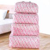 加厚牛津布棉被收納袋(大) 印花 手提 旅行包 衣物 整理袋 冬衣收納 換季【Z107】♚MY COLOR♚