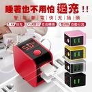 自動斷電插頭 雙USB 2.4A快充 智能顯示 100-240V 可折疊插頭 旅行插座 電壓 電流
