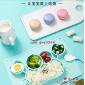 餐盤嬰兒童餐具分格卡通硅膠防摔吸盤式學吃飯輔食碗勺叉套裝【齊心88】