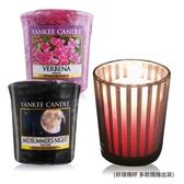 YANKEE CANDLE 香氛蠟燭-仲夏之夜+馬鞭草(49g)X2+祈禱燭杯