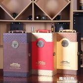 紅酒盒新款紅酒包裝盒禮盒雙支裝皮盒紅酒箱通用子 NMS陽光好物