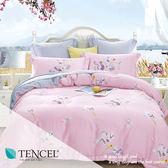 天絲床包兩用被四件式 加大6x6.2尺 紫薇(粉) 100%頂級天絲 萊賽爾 附正天絲吊牌 BEST寢飾