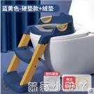 兒童馬桶坐便器樓梯式男寶寶階梯椅折疊架坐便圈墊女小孩廁所輔助 NMS蘿莉新品
