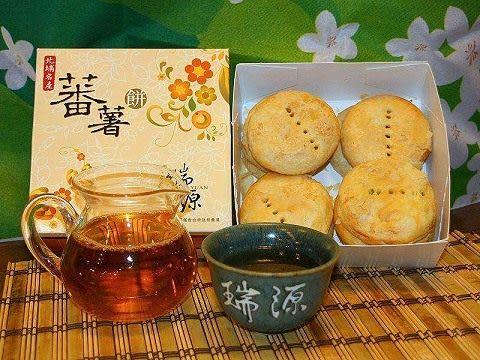 《瑞源餅店》新竹北埔名產伴手禮 【 蕃薯餅 】8入/盒 (蛋奶素)