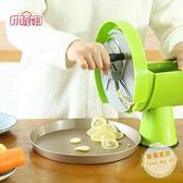 切菜器水果切片機商用檸檬切片器果蔬黃瓜土豆片切洋蔥神器切菜機手動
