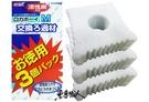 GEX 日本五味【三重水中過濾器(替換濾棉) M型(3入)】過濾棉 魚事職人