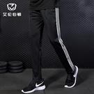 運動長褲男士夏季薄款寬鬆速干束腳收小腿籃球褲子訓練跑步足球褲  降價兩天