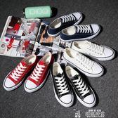 春季男士帆布鞋男鞋休閒鞋男韓版學生布鞋潮板鞋情侶低幫小白鞋子