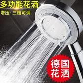 手持增壓花灑浴室洗澡淋浴噴頭花灑噴頭可調節加壓花曬蓮蓬頭   智聯