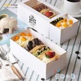 50套 包裝盒蛋糕卷毛巾卷抽屜式烘焙西點打包盒【奇趣小屋】