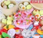 兒童切水果玩具過家家廚房組合蔬菜寶寶男孩女孩切切蛋糕切樂套裝     原本良品