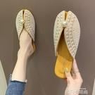 包頭半拖鞋女2020夏天新款時尚百搭平底網紅涼拖懶人珍珠拖鞋外穿 依凡卡時尚