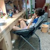電腦椅 宿舍椅子靠背電腦椅家用簡約大學生寢室休閒電競懶人沙發椅辦公室【免運直出】