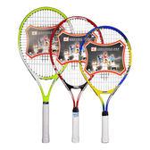 Teloon天龍兒童網球拍碳素初學套裝男女短童拍21/23/25英寸輕igo  莉卡嚴選