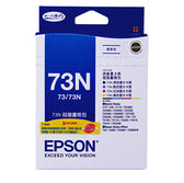 T105550 EPSON原廠 No.73N墨水超值量販包(含T105黑黃藍紅各一顆) 適用 C79/C90/C110;CX3900/4900/5900/6900F