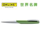德國原裝進口 Online 意象原子筆 30261 - 綠 /支
