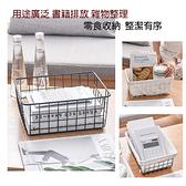【BlueCat】簡約方形 黑白 鐵製 收納籃 (含棉布) 桌面收納 廚房收納 鐵藝 鐵籃 收納盒 置物架