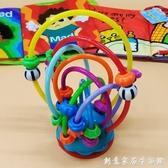 出口美國繞珠串珠餐椅吸盤玩具 寶寶餐桌玩具 吃飯玩具喂飯 創意家居生活館
