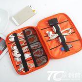 行動電源收納包 旅行多功能數碼收納包充電寶數據線U盤U盾移動硬盤耳機包袋防震盒