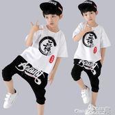 演出服 街舞套裝男童嘻哈衣服潮流服裝兒童走秀時尚個性演出服男孩酷帥氣【小天使】