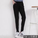 ◆韓國製造 ◆舒適棉料材質 ◆鬆緊腰設計 ◆雙口袋造型