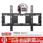 電視墻支架通用電視機掛架子TCL三星小米海信支架萬能掛墻壁掛件LX