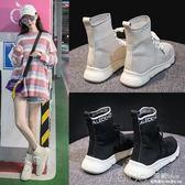 夏季針織襪子鞋韓版高筒坡跟短靴繫帶網布彈力靴休閒運動女鞋 深藏blue