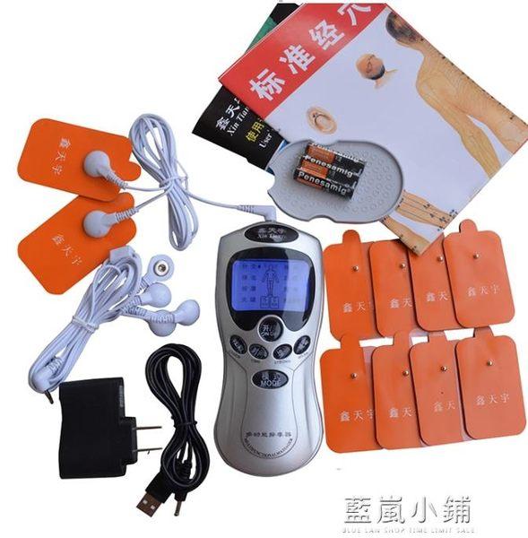 充電頸椎按摩器家用多功能電子理療數碼經絡儀脈沖電動全身按摩儀QM 藍嵐