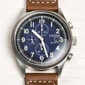 【公司貨保固】CITIZEN 星辰 Eco-Drive 復古型男光動能時尚男錶 禮物 CA0621-05L