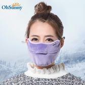 秋冬保暖口罩女透氣防霧氣
