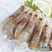 【吃浪食品】台灣活凍白蝦 20盒組